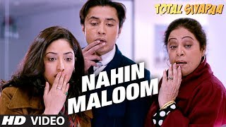 Total Siyapaa Nahin Maloom Video Song | Ali Zafar, Yaami Gautam