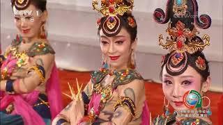 70位女演员跳《飞天彩虹》中国舞蹈再次惊艳世界!