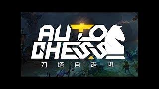[Dota 2 Auto Chess] How to win with SHAMAN CLASS - AUTO CHESS DOTA