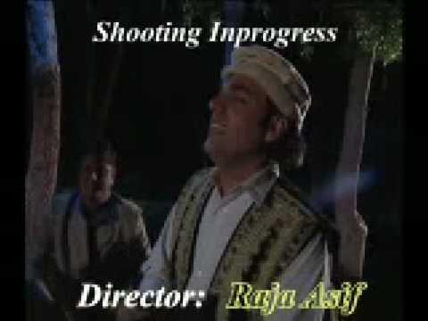 Hindko Song Kumhar Shoot. Abbottabad Mansehra Haripur