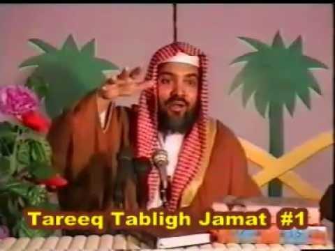 Tareekh e Tablighi Jamaat History 6  18 Sheikh Meraj Rabbani...