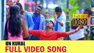 Un Kural Video Song   Geethaiyin Raadhai   Ztish   Shalini Balasundaram