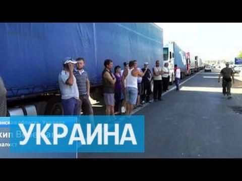 Украинцы продолжают блокировать въезд в Крым