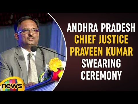 Andhra Pradesh Chief Justice Praveen Kumar Swearing Ceremony |Andhra Pradesh High Court | Mango News