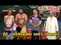 BALE TELIPALE Season 4 - Episode 40 : Shri Mangaladevi Balaga, Bolara