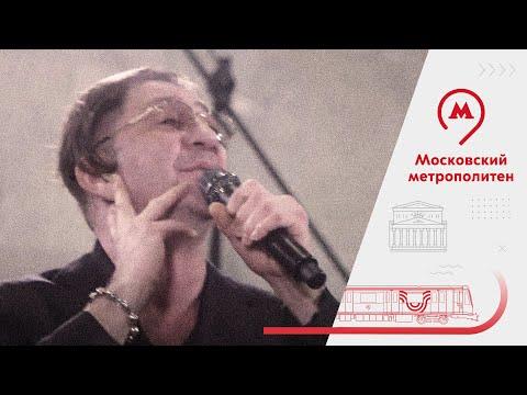 Григорий Лепс поет в переходе метро