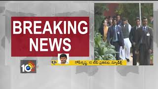 Congress Chief Rahul Gandhi made Huge Changes in AICC - 2 Incharges for AP  - netivaarthalu.com