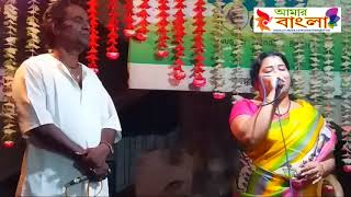 Download পোষা পাখি উরে যাবে || Sasanka Sarkar & Mrinmoyee Sannal || বিজয় সরকারের গান || Posha Pakhi Ure jabe 3Gp Mp4