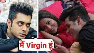 Bigg Boss 11: Hina-Priyank ने Luv के Virgin होने का उड़ाया मजाक| Must watch
