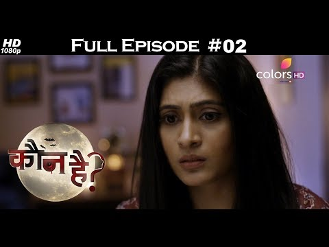 Kaun Hai ? - 30th June 2018 - कौन है ? - Full Episode thumbnail