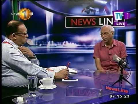 newsline how central|eng