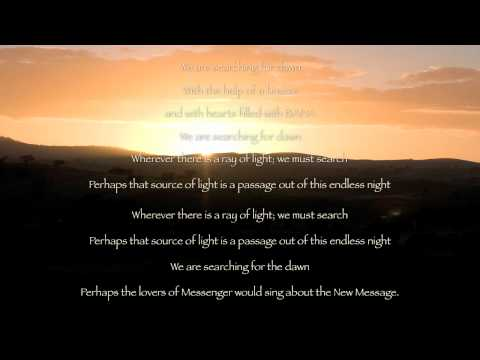 Search for Dawn; The Music and Arrest of Bahai Muiscian , Behnam Rohani Fard