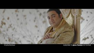 Oye Kuch Kar Guzar: Episode 2- Na Durr - Option 2