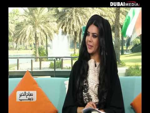 Interview with Sahar AlZarei on Good Morning Dubai 20.Nov.13