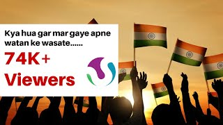 Indian Patriotic song during freedom movement (music by Sudheera Panda)  www.bharatee.in