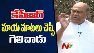 Nagam Janardhan Reddy Comments On Telangana CM KCR || Face to Face