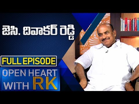 TDP MP JC Diwakar Reddy | Open Heart With RK | Full Episode | ABN Telugu