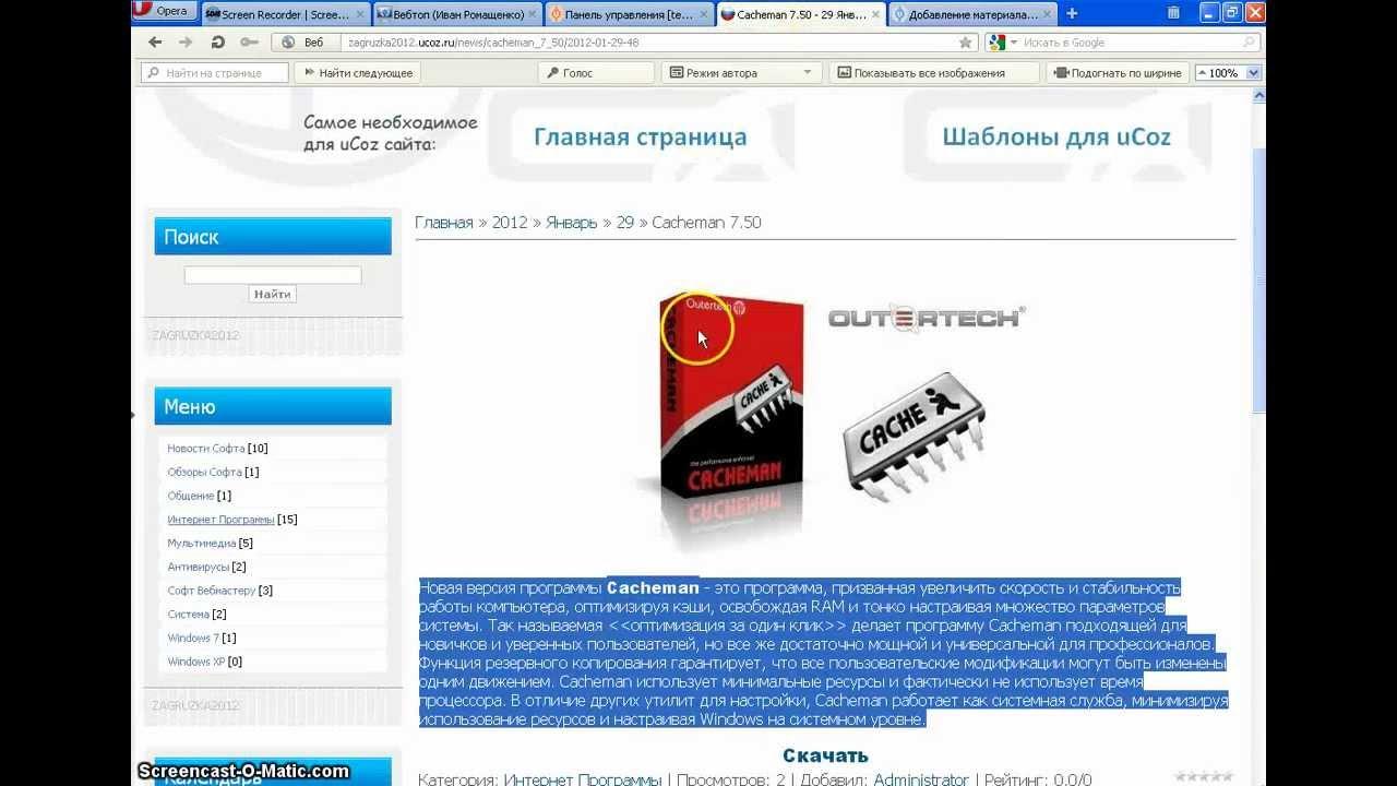 Дизайны на сайт ucoz