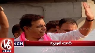 1 PM Headlines | KTR To Visit Sircilla | TRS MPs Fires On Modi Govt | Bathukamma Sarees Distribution