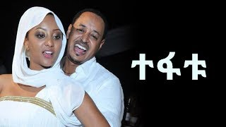 Etsehiwot Abebe Announce Divorce