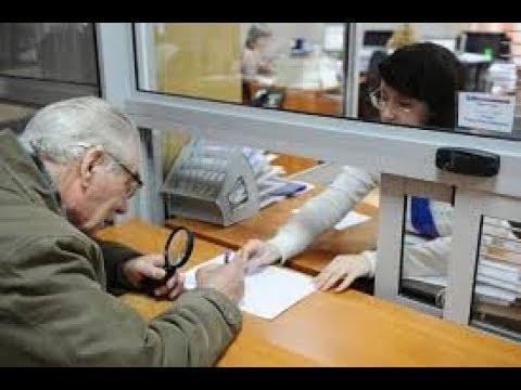 Пенсия в России; /день 2-й/.