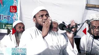Ei Jannat Pabe Ora by Abdur Razzak bin Yousuf - New Bangla Waz 2017