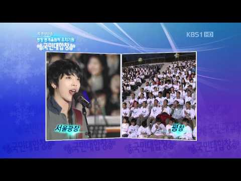 【Broadcast】110514 PyeongChang Winter Olympic World Harmony Chorus - CNBLUE LOVE GIRL