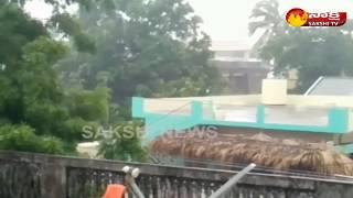 Massive Rain Hits Several Areas in West Godavari District