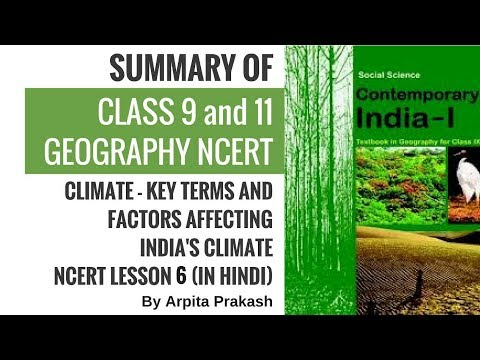 geography indian climate notes class 10 Climate across india ranges from equatorial in the far south wikimedia commons has media related to geography of india the incredible history of india's.