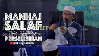 Kajian Ilmiah: Manhaj Salaf Dalam Menghadapi Perselisihan - Ustadz Badru Salam, Lc