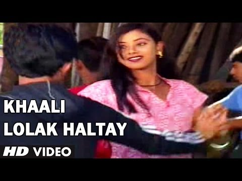 Khaali Lolak Haltay | Marathi Video Song Milind Shinde | Rambha Ga Kashala Martes Bomba video