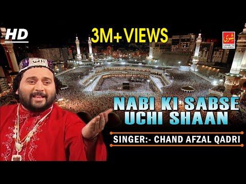 Nabi Ki Sabse Uchi Shaan | Chand Afzal Qadri | Indian Song | Islamic Superhit Qawwali | Rasool e Pak