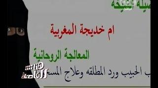 فيديو| لميس الحديدي تتواصل مع