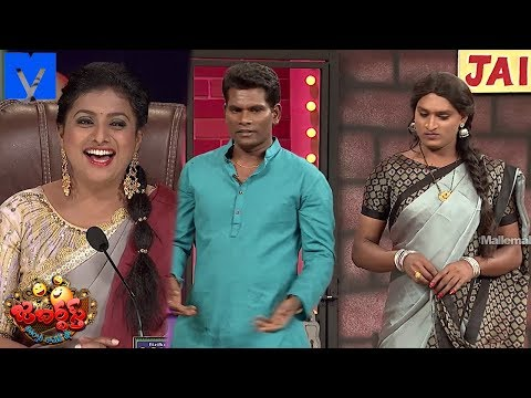 Chammak Chandra Team Performance - Chammak Chandra Skit Promo - 15th November 2018 - Jabardasth