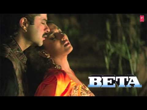 Kitna Pyara Ye Chehra Full Song (Audio) | Beta | Anil Kapoor...
