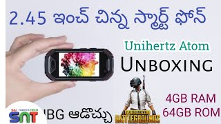 Unihertz Atom Mobile Unboxing in Telugu | Smallest Smartphone 2.4 Inches (4/64 GB) Unboxing