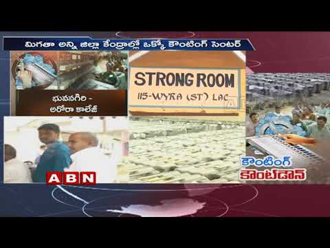 All Arrangements set for Assembly Elections Counting | Telangana Polls | ABN Telugu