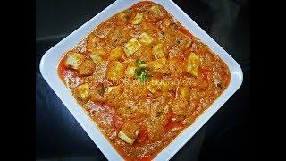 Shahi Paneer Recipe/शाही पनीर बनाने की विधि/easy shahi paneer recipe
