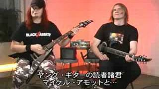 Arch Enemy Young Guitar DVD 2004 - Intro