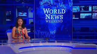 Ada Derana World News Weekend   15th of November 2020