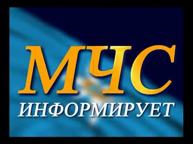 Синоптики предупреждают овысокой пожароопасности вКузбассе