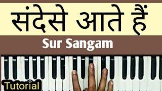Sandese Aate Hain On Harmonium I Keyboard I Piano I Guitar I Flute I Full Song