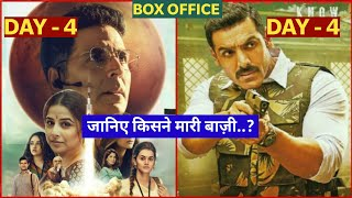 Mission Mangal vs Batla House, Mission Mangal Box Office Collection, Batla House Collection,