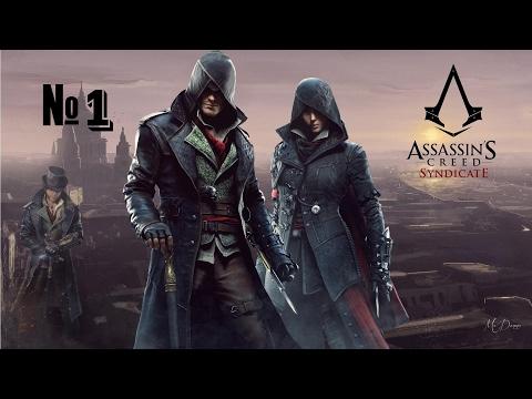 Прохождение Assassin's Creed Syndicate №1