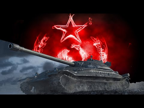 World of tanks blue