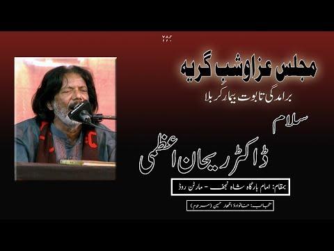Salaam | Dr Rehan Azmi | Shab-e-Aza - 5th Safar 1441/2019 - Imam Bargah Shah-e-Najaf - Karachi