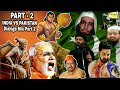 PART 2 India vs pakistan Dialoge Vol 6 Hindustan zindhabad Narra Dj mix
