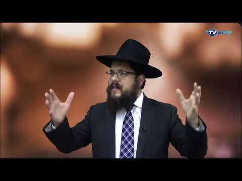 """הרב שניאור אשכנזי פרשת השבוע ויחי תשע""""ח ● כיצד יעקב זכה שכל ילדיו יישארו במשפחה?"""