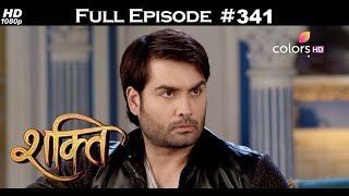 Shakti - 13th September 2017 - शक्ति - Full Episode