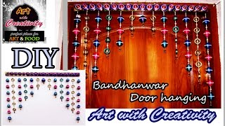 Newspaper wall hanging | Bandhanwar | Door hanging | Toran | Art with Creativity 107